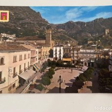 Postales: TARJETA POSTAL. JAÉN. Nº 2.- CAZORLA. PLAZA DEL GENERALISIMO. A. SUBIRATS CASANOVAS. Lote 254071125