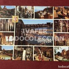 Postales: POSTAL CORDOBA,DIVERSOS ASPECTOS DE LA CIUDAD. Lote 254458445