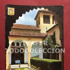 Postales: POSTAL MALAGA ESTANQUE DEL PALACIO. Lote 254460750