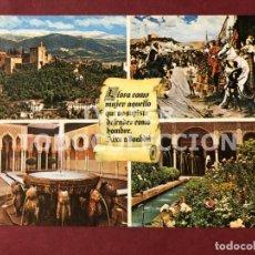 Postales: POSTAL GRANADA, VARIAS VISTAS Y FRASE DE AIXA A BOABDIL AL PERDER LA CIUDAD. Lote 254461350
