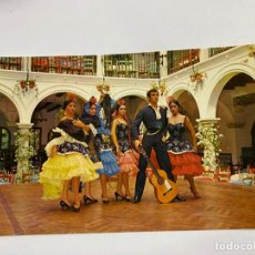 Cartes Postales: TARJETA POSTAL. Nº 1005.- EL RELICARIO BALLET DE PACO LUCIO. DANDA DE LAS CELOSAS.. Lote 254990055