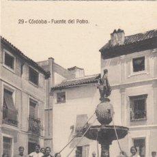 Postales: (1189) POSTAL CÓRDOBA - FUENTE DEL POTRO - 29 R. GARZÓN - S/CIRCULAR. Lote 255654025