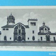 Postales: SEVILLA. EXPOSICIÓN IBERO-AMERICANA, PABELLÓN ARGENTINO. LUJO-GRABADO Nº53. Lote 255919355