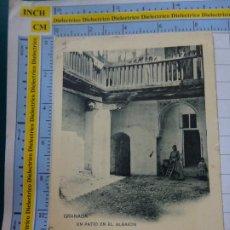 Postales: POSTAL DE GRANADA. SIGLO XIX - 1905. UN PATIO EN EL ALBAICÍN. 676 HAUSER MENET . 3425. Lote 255922265