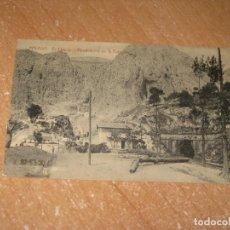 Postales: POSTAL DE MALAGA. Lote 255965835