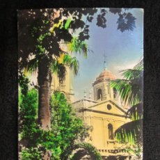Postales: ALMERIA-IGLESIA DE SAN PEDRO-EXCL LUIS GARCIA-FOTO CASA FIGUEROLA-POSTAL ANTIGUA-(79.869). Lote 257329805