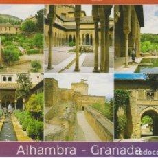 Postales: GRANDA LA ALHAMBRA VISTA VARIAS POSTAL NO CIRCULADA. Lote 257625085
