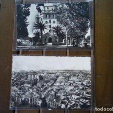 Postales: SEVILLA 2 POSTALES ANTIGUAS Y DIFICILES. Lote 260641175