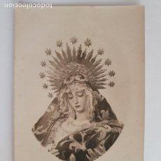 Cartes Postales: SEVILLA - NUESTRA SEÑORA DE ROSARIO - SEMANA SANTA - P50560. Lote 260752195