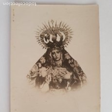 Cartes Postales: SEVILLA - NUESTRA SEÑORA MARÍA SANTÍSIMA DE LA HINIESTA - SEMANA SANTA - P50561. Lote 260752390