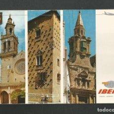 Postales: POSTAL SIN CIRCULAR PUBLICITARIA IBERIA CORDOBA EDITA ESCUDO DE ORO. Lote 261585475