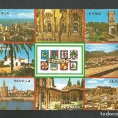 Postales: POSTAL CIRCULADA ANDALUCIA 902 EDITA ARRIBAS. Lote 261585950