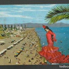 Postales: POSTAL CIRCULADA COSTA DEL SOL 1458 EDITA BEASCOA. Lote 261586225