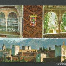 Postales: POSTAL CIRCULADA GRANADA SERIE 45 Nº373 EDITA ZERKOWITZ. Lote 261586940