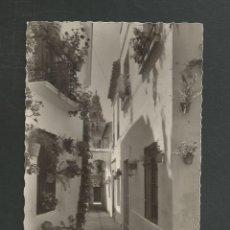 Postales: POSTAL SIN CIRCULAR CORDOBA 14 CALLE DE LAS FLORES EDITA GARCIA GARRABELLA. Lote 261629360