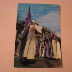 Postales: POSTAL DE SEMANA SANTA DE SEVILLA. PUIG-FERRAN. SERIE II. Nº 5045.. Lote 261629580
