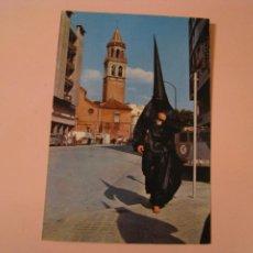 Cartoline: POSTAL DE SEMANA SANTA DE SEVILLA. PUIG-FERRAN. SERIE II. Nº 5039.. Lote 261629650