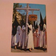 Postales: POSTAL DE SEMANA SANTA. PUIG-FERRAN. SERIE II. Nº 5042. ANDALUCIA. Lote 261629735