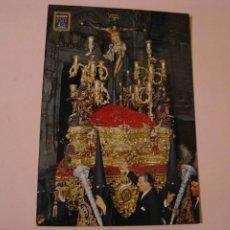Postales: POSTAL DE SEMANA SANTA DE SEVILLA. DOMINGUEZ. Nº 212. CRISTO DE LA EXPIRACION (MUSEO).. Lote 261629845