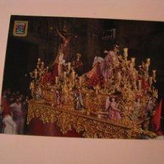 Postales: POSTAL DE SEMANA SANTA DE SEVILLA. DOMINGUEZ. Nº 195. SAGRADA LANZADA.. Lote 261629905