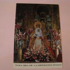 Postales: POSTAL DE SEMANA SANTA DE SEVILLA. VISTA CROM. NTRA. SRA. DE LA ESPERANZA TRIANA.. Lote 261631255