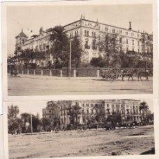 Postales: SEVILLA, COLECCION 10 POSTALES FOTOGRAFICAS DEL HOTEL ANDALUCIA. Lote 261985430