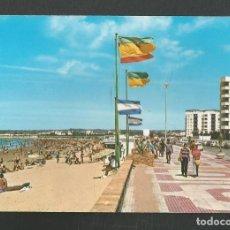 Cartes Postales: POSTAL SIN CIRCULAR PUERTO DE SANTA MARIA 34 CADIZ EDITA ARRIBAS. Lote 262004130