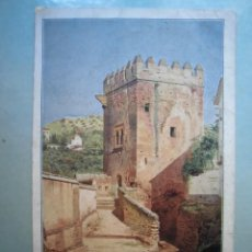 Cartes Postales: ANTIGUA POSTAL GRANADA ALHAMBRA TORRE DE LOS PICOS TALLERES DOMENECH. Lote 262283800