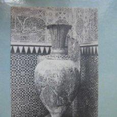 Cartes Postales: ANTIGUA POSTAL GRANADA ALHAMBRA JARRÓN ARABE CASTIÑEIRA Y ÁLVAREZ. Lote 262310695
