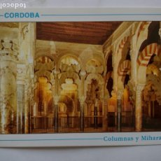 Postales: POSTAL CORDOBA- ARABESCAS Y MIHARAB AL FONDO- 3.009 - VICTOR M DE ORADO EGUILAZ. Lote 262606875
