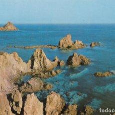 Postales: ALMERIA, CABO DE GATA: ARRECIFE DE LAS SIRENAS.. Lote 262628690