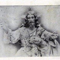Postales: TARJETA DE NTRO. PADRE JESUS (PARECE CORRESPONDER A LA ULTIMA CENA . NUEVA SIN CIRCULAR .. Lote 263128815