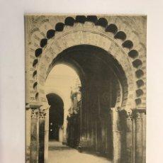 Postales: CORDOBA. POSTAL, ARCO EN LA CAPILLA DE VILLAVICIOSA, FOTOTIPIA M. GONZALEZ (H.1930?) S/C. Lote 263218905