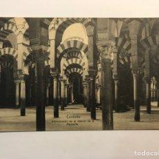 Postales: CORDOBA POSTAL INTERCOLUMNIO EN EL INTERIOR DE LA MEZQUITA, FOTOTIPIA GONZALEZ (H.1930?) S/C. Lote 263218910