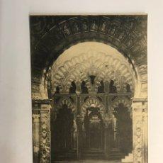 Postales: CORDOBA. POSTAL, CAPILLA DE VILLAVICIOSA, FOTOTIPIA M. GONZALEZ (H.1930?) S/C. Lote 263218920