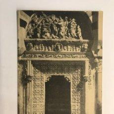 Postales: CORDOBA. POSTAL, PUERTA DE ENTRADA A LA SACRISTÍA, FOTOTIPIA M. GONZALEZ (H.1930?) S/C. Lote 263218930