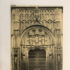 Postales: CORDOBA. POSTAL, PUERTA DE SAN JACINTO, FOTOTIPIA M. GONZALEZ (H.1930?) S/C. Lote 263218935