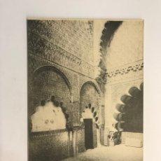 Postales: CORDOBA. POSTAL, CAPILLA DE SAN FERNANDO , FOTOTIPIA M. GONZALEZ (H.1930?) S/C,. Lote 263218945