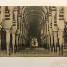 Postales: CORDOBA. POSTAL MEQUITA. UNA DE LAS NAVES.., EDIC., A. LEON GARRIDO (H.1930?) HELIOTOPIA ARTÍSTICA. Lote 263598625