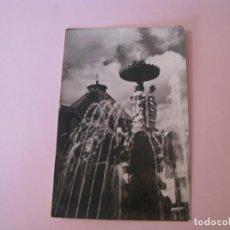 Postales: POSTAL FOTOGRÁFICA DE MALAGA. FUENTE LUMINOSA DE LA PLAZA DE JOSE ANTONIO. ED. DOLORES DE OÑA. 1960.. Lote 263694390