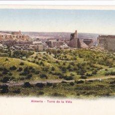 Postales: ALMERIA TORRE DE LA VELA. REVERSO SIN DIVIDIR. POSTAL EN BYN COLOREADA. SIN CIRCULAR. Lote 263778435