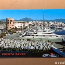 Postales: POSTAL MARBELLA, PUERTO BANÚS AÑOS 70. Lote 264044580