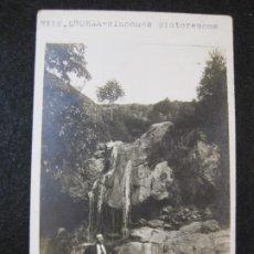 Postales: LUCENA (CORDOBA)-RINCONES PINTORESCOS-FOTOGRAFICA-POSTAL ANTIGUA-(80.839). Lote 264263352