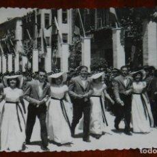 Postales: FOTOGRAFIA DE JAEN, VISITA DEL GENERAL FRANCO, AÑOS 40, DESFILE, FOTO ZEGRI, MADRID, MIDE 11 X 8 CM. Lote 264856334