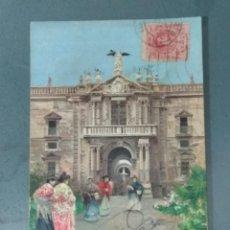 Postales: POSTAL SEVILLA - FABRICA DE TABACOS. COLOREADA.. Lote 266161113