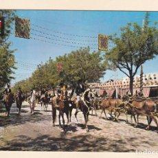 Postales: SEVILLA. PASEOS DE CABALLOS. FERIA DE ABRIL (1965). Lote 266332733