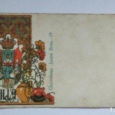 Postales: POSTAL PUBLICITARIA CHOCOLATES JAIME BOIX. ESCUDO SEVILLA.. Lote 267100894