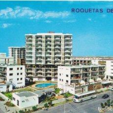 Cartoline: ROQUETAS DE MAR (ALMERIA) LOS ARENALES - EDICIONES ARRIBAS Nº1 - S/C. Lote 268726364
