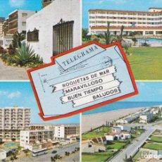 Cartoline: ROQUETAS DE MAR (ALMERIA) DIVERSAS VITAS - EDICIONES ARRIBAS Nº16 - CIRCULADA. Lote 268727504