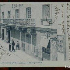 Postales: POSTAL DEL PUERTO DE SANTA MARIA - TEATRO PRINCIPAL - N.15, FOT. LAURENT, SIN CIRCULAR, ESCRITA, DOR. Lote 269412018